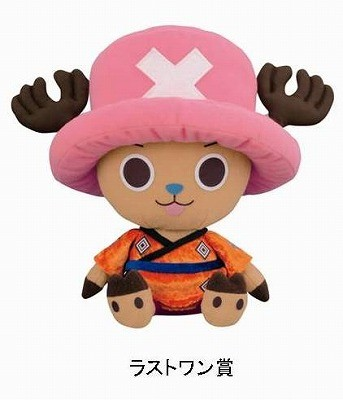 File:IchibanKuji-Chopper-FishmanIsland-L.png