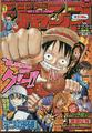 Shonen Jump 2002 Issue 22-23.png