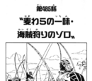 Chapter 485