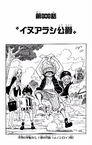 Chapter 808.png