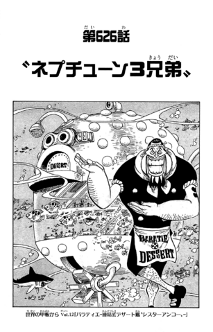 File:Chapter 626.png