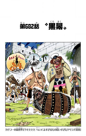 File:Chapter 682 Colored.png