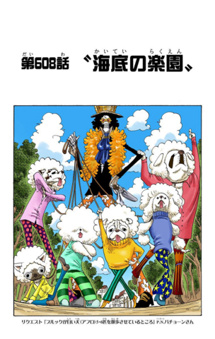 File:Chapter 608 Colored.png
