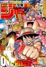 Shonen Jump 2017 Issue 15