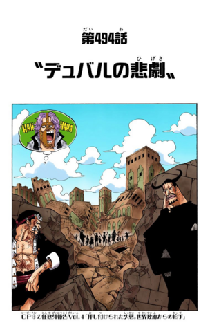 File:Chapter 494 Colored.png
