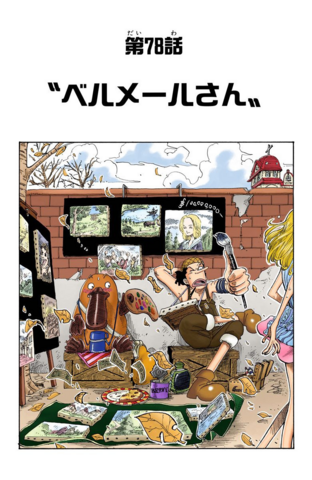 File:Chapter 78 Colored.png