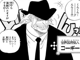 Corgi Manga Infobox
