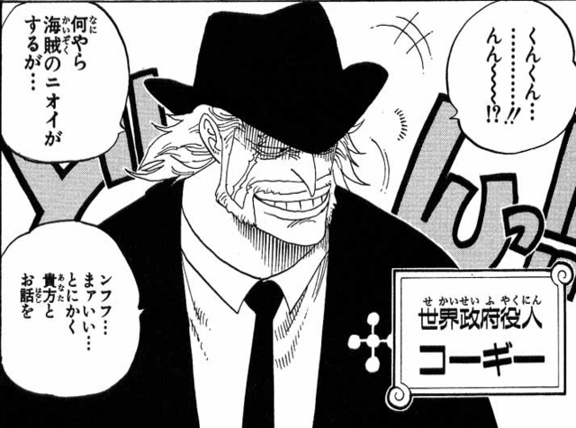 File:Corgi Manga Infobox.png