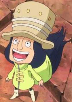 Inhel anime