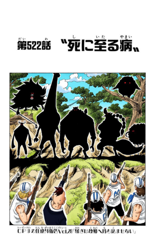 File:Chapter 522 Colored.png