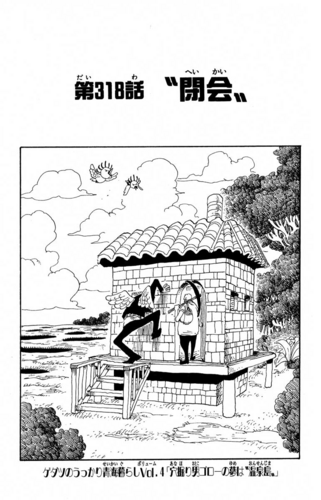 Chapter 318