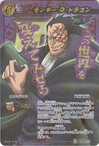 File:Monkey D. Dragon Miracle Battle Carddass Ω 39.png