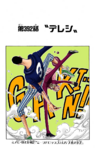 Chapter 392 Colored