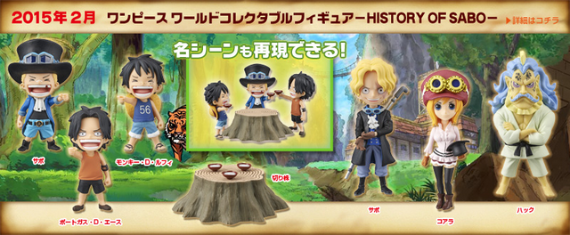 File:One Piece World Collectable Figure History Of Sabo.png