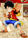 Luffy Super Grand Battle X