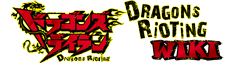 File:Dragons Rioting Wiki Wordmark.png