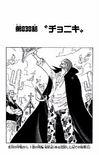 Chapter 838.png