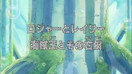 Episode 400