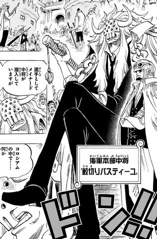 File:Bastille Manga Infobox.png