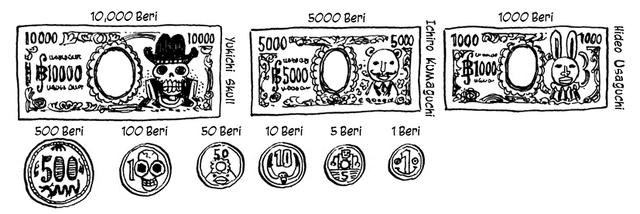 File:Money SBS 53.png