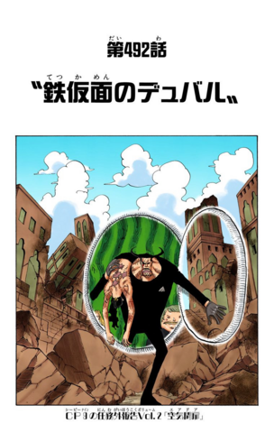 File:Chapter 492 Colored.png