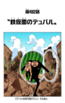 Chapter 492 Colored