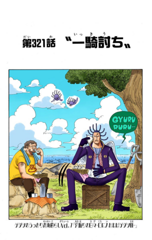 File:Chapter 321 Colored.png