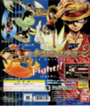 The One Piece Battle Set 2 Promo