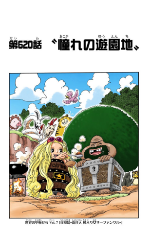 File:Chapter 620 Colored.png