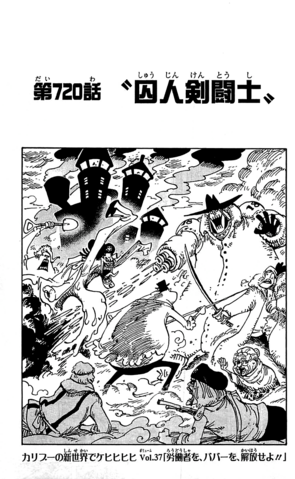 File:Chapter 720.png