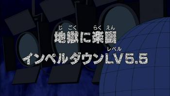 Episode 438