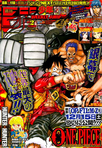File:Shonen Jump 2013 Issue 02.png