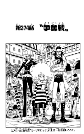 Chapter 374