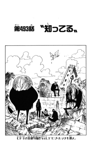 File:Chapter 493.png