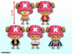 Chopper Display Figures
