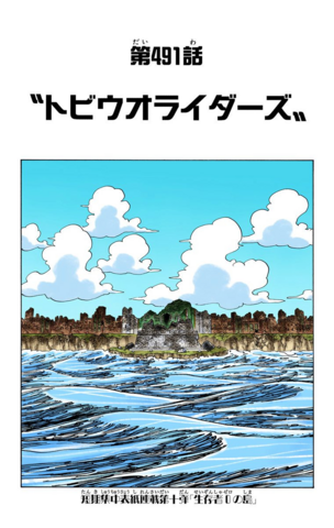 File:Chapter 491 Colored.png