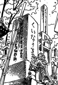 Kuina's Grave.png