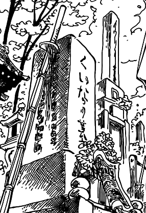 File:Kuina's Grave.png