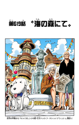 File:Chapter 619 Colored.png