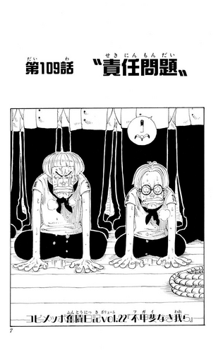 Chapter 109