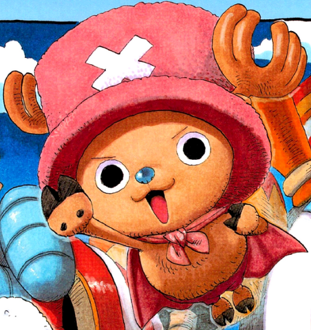 File:Chopper Man.png