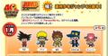 Weekly Shonen Jump 40 Years x Panson Works Soft Vinyl Figure Set 5.png