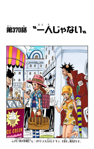 File:Chapter 370 Colored.png