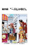 Chapter 370 Colored