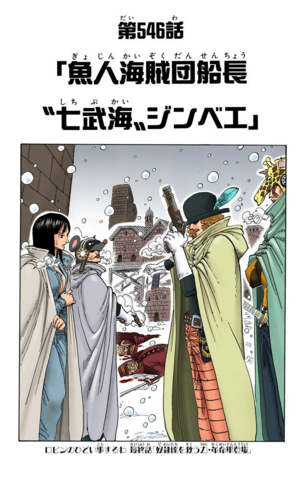 File:Chapter 546 Colored.png