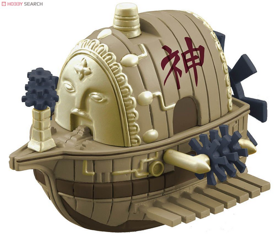 File:OnePieceWobblingPirateShipCollection3-MaximArk.png