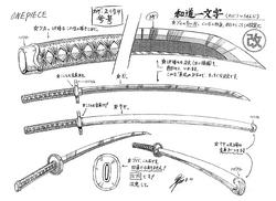 Wado Ichimonji.png