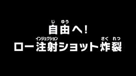 Episode 707