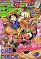 Shonen Jump 2009 Issue 18.png