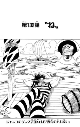 Chapter 132
